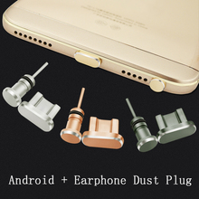 Android Phone Micro USB Anti Dust Plug Audio earphone Aux 3.5mm Dust Plug charger charging port interface stopple for Xiaomi(China)