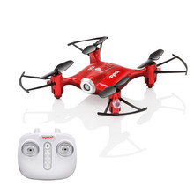 High Quality Syma X21 2.4G 4CH 6Aixs Headless Mode Altitude Hold Mode RC Quacopter RTF RC Toys RC Helicopter(China)