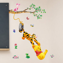 Cartoon Trees And Winnie Fooh Bear Tiger Removable Wall Stickers Parlor  Nursery Daycare Kids Bedroom Home Decor House TC1067