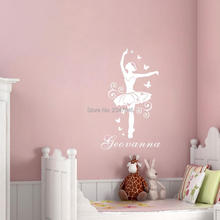 Personalized Ballerina Custom Name Vinyl Wall Sticker Ballet Dancer Butterflies Art Mural for Girls Room Decoration