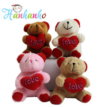 20pcs/Lot 9cm Mini Love Teddy Bear Plush Toy Key Chain Small Stuffed Animal Pendant Wholesale Wedding Gift