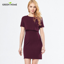 Green Home Simple Plain Straight Nursing Dresses for Pregnant Woman Clothing Modal Short Breastfeeding Dress Clothing(China)