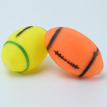 2Pcs Hot Pet Dog Squeaky Toys Rubber Squeaky Rugby Ball Orange Free Shipping