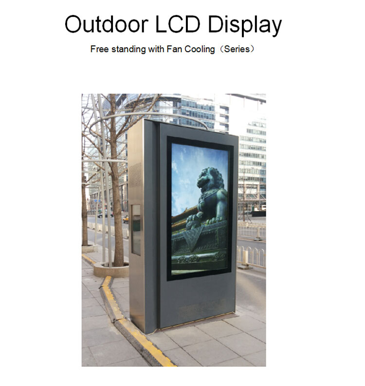 outdoor lcd display fan cooling1