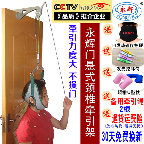 Door drawgear inflatable cervical traction device rack household cervical stretching device chair <br><br>Aliexpress
