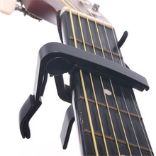 2017 New Silver Quick Change Clamp Key Acoustic Classic Guitar Capo For Tone Adjusting for Electric Acoustic Guitar Ukulele New(China)