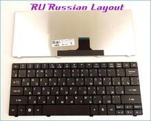 New RU Russian Laptop Keyboard for Acer Aspire One 1420 1420P 1420/P 1410 1410T 1551 1810 1810T 1810TZ Black