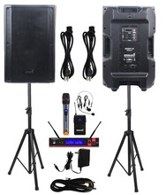 "STARAUDIO 2Pcs Pro PA DJ 4500W 15"" 4 Ohm Powered Active Stage DSP Speakers W/ Stands 2CH UHF Microphone System SDSP-15(China)"