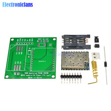 M590E GSM GPRS Module 900m-1800m SMS Message Diy kits M590 Standard AT Instruction Set CPU MCU Test 5V 50mm*50mm(China)