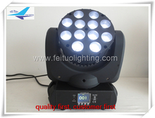 (6/lot)LED strobe party moving head lights led wash 12x12w rgbw showtec moving head