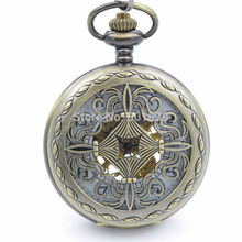 H196 Bronze Tone Chinese knot design Men's Watch Skeleton Engraved hand Wind Up Mechanical Pocket Watch  clock Gift for gent