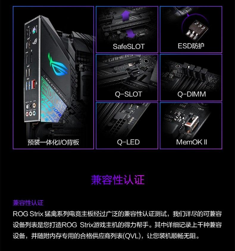 ASUS ROG STRIX Z390-F GAMING game board supports I9 9900K 9700K