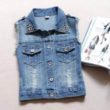 High Qualtiy Womens Denim Vests New 2016 Autumn Sleeveless Single Breasted Fashion Women's Jeans Denim Vest 14(China)