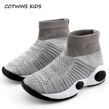 Buy CCTWINS KIDS 2018 Spring Black High Top Sneaker Baby Girl Children Fashion Sport Trainer Toddler Boy Casual Trainer F2131 for $26.79 in AliExpress store