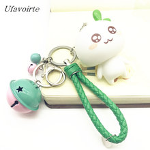 Ufavoirte Super Cute Doll Keychain Pendant For Bag Handbag Purse Charms Accessory Children's Toy Gift Lucky Product