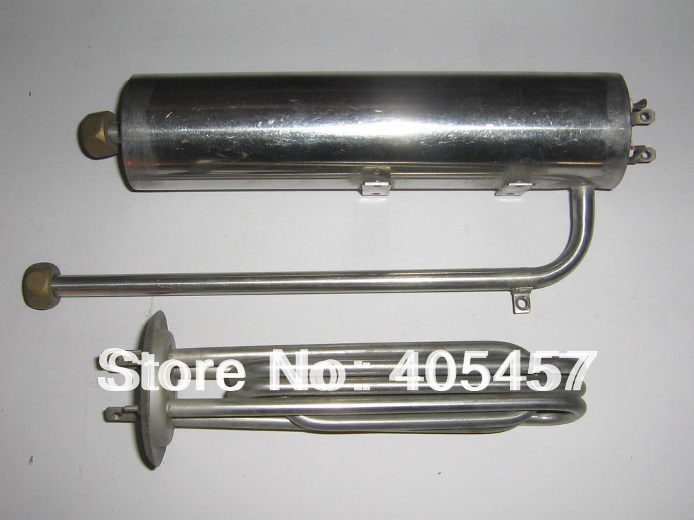 shower heating elements,electric shower set electric heating tube,heater pipe,electrical parts<br><br>Aliexpress