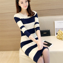 offer every day spring waist dress in the long section of the striped skirt Knitting sweater bag hip sleeve head female base