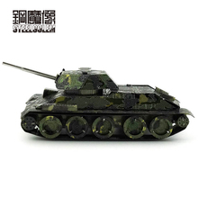 Color 3D Metal T34 Tank DIY Present Gift For Boys Kids Puzzle Stainless Steel Assembly Military Model Mini Educational Toys(China)