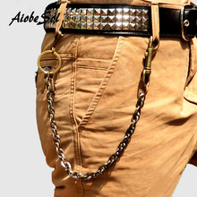 Fashion Punk Hip-hop Trendy Belt Waist Chain Male Pants Chain Hot Men Jeans Bronze Color Fro Clothing Accessories Gift 1 Pc