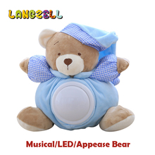 25cm Kawaii Teddy Bear Plush Dolls Pat Lamp Led Night Light Appease Musical Bear Kids Toys for Children Gifts(China)