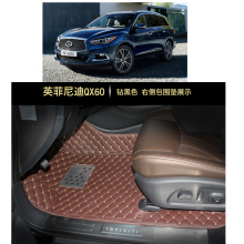 fast shipping pu leather car floor mats rug carpet for infiniti qx60 jx35 2012 2013 2014 2015 2016 2017 7 seats