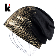 Women's knitted Wool Bonnet Hat Autumn And Winter Fashion Gold Stamping Woollen Solid Beanies Caps Femal Flashing Skullies Girls(China)