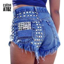 catonATOZ 1993 Women's 2017 Fashion Brand Vintage Tassel Rivet Ripped High Waisted Short Jeans Punk Sexy Hot Woman Denim Shorts(China)