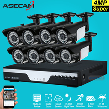 New 8ch Super 4MP HD CCTV Camera DVR Video Recorder AHD Outdoor Black Bullet Security Camera System Kit Surveillance Email alert(China)