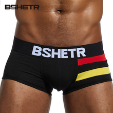 4 Pcs/lot Boxer shorts BSHETR Brand Popular Men Underwear Homewear Cueca Trunks Gay Cotton City Style Sexy Soft Male Underpants(China)