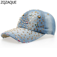 Hot Sale High Quality BLING Water Wave Point Manual Drill Girl's Fashion Baseball Caps Cool Beautiful Girls Diamond Hats SY326(China)