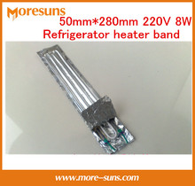 Free Shipping 5pcs/lot Refrigerator Heating Element,defrost Aluminum foil heater/ 50mm*280mm 220V 8W heater band