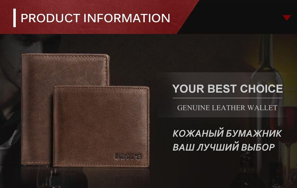 men-wallets-KA15S-coffee_01