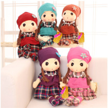 Plush Girls Dolls Cloth Soft Stuffed Toys Wearing Plaid Dress can Be Change Best Gifts for Kids Birthday for Girls 40cm(China)