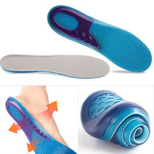 Health Unisex Silicone Gel Orthotic Arch Support Massaging Sport Shoe Insole Run Pad For FEMALE 2017 Hot(China)