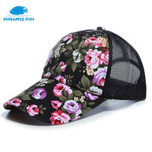 2017 new Floral Print Baseball Caps Flowers Hip Hop Caps Snapback Wholesale Fashion Women Leisure Flat Bone Breathable mesh caps