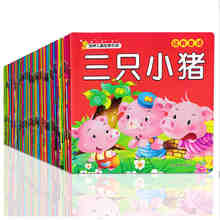 Chinese Mandarin Story Book Lovely Pictures Character Pinyin Pin Yin Book Classic Fairy Tales For Kids Age 0 to 3 - 60 books