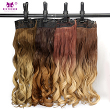 "Neverland 24"" 60cm Synthetic Wavy Hair 5Clips One Piece Black Brown Ombre Two Tones Wig Clip in Hair Extensions False Hairpiece(China)"