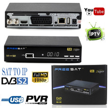 v8 Super HD AC3 DVB-S2 Satellite Receiver IPTV SAT To IP Combo Support Ethernet 3G USB Wifi Powervu IKS Cccam Newcad TV SCART(China)
