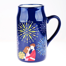 Romantic Nights Series Magic Porcelain Heat Sensitive Color Changing Mug Cup with Lid 550ML - Firefly,Shooting Star,Fireworks