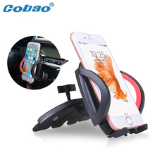 Universal Adjustable CD Player Slot Smartphone Mobile Phone Car CD Slot Mobile Phone Holder for redmi 3 lg g4 Phone Accessories(China)
