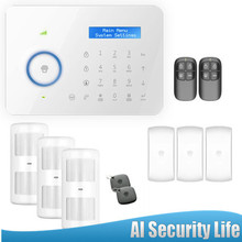 Etiger Chuango B11 PSTN/GSM Home Alarm System For House Alert LCD Display Mini RFID Tag/Card Disarm Host Alarm