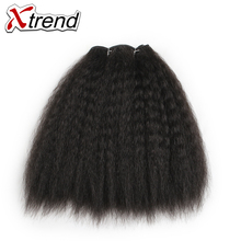 Xtrend Kinky Straight Hair Bundles For African Black Women 8inch 14inch Short Synthetic Hair Weave Kanekalon Hair Wefts 1Piece(China)