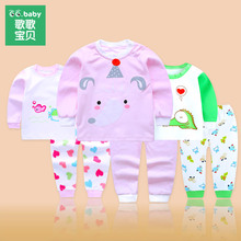 Winter Baby Girls Clothing Set Toddler Baby Boy Outfits Babies Girl Pajamas Sets Kids Suit Infant Girl Children Clothes Suit