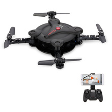 FQ17W 6-Axis Gyro Mini Wifi FPV Foldable G-sensor Pocket Drone with 0.3MP Camera Altitude Hold RC Quadcopter Helicopter rc toys
