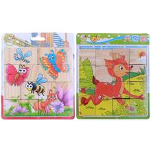 16pcs Single 3D Puzzle Wooden Cartoon Animal Insect Puzzle Toys 6 Sides Wisdom Jigsaw Early Education Learning Toys for Children(China)