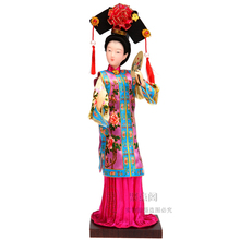 Decoration Arts crafts girl gifts get married Home Furnishing ornaments product decoration China silk doll doll Qing Qing Dynast(China)