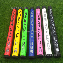 Matador aperto putter do golfe para scotty Cameron clubes de golfe apertos para TlTLElST(China)
