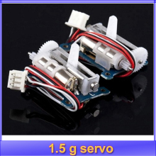 free shipping 2pcs/lot 1.5 g 1.5g servo micro digital servo loading two linear servo Goteck Swept the world(China)