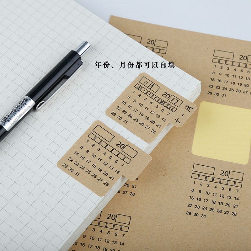 Index sticker universal handwritten calendar sticker kraft paper sticky note stickers 2 sheets