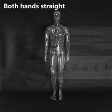 PC transparent1pcs Universal wheel Male mannequins fashion dress Upper-Body mannequin adult model for clothes cosmetology window